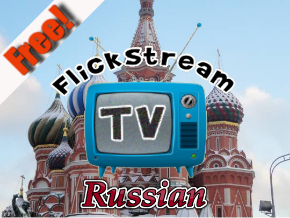 Flickstream TV Russia